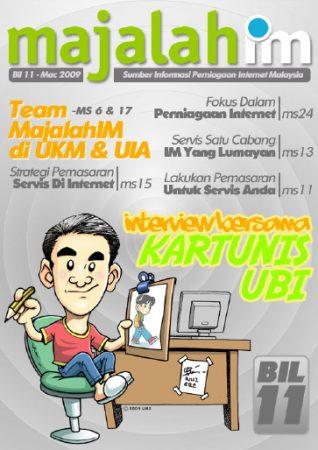 majalahim-11-cover